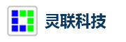 深圳市灵联科技有限公司